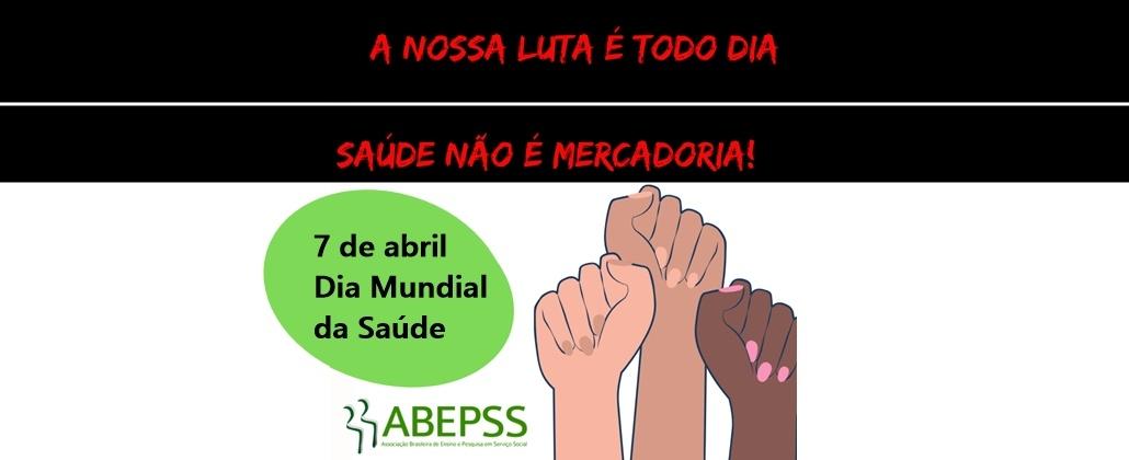 7 de abril é Dia Mundial da Saúde