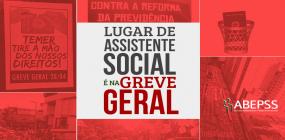 Lugar de assistente social é na greve geral