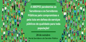 Parabéns, Servidoras e Servidores Públicos!