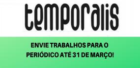 Inscrições abertas para envio de trabalhos para a edição nº 37 da Revista Temporalis