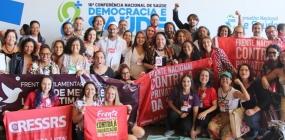 16ª Conferência Nacional de Saúde reforça debate sobre