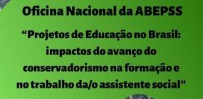 Inscrições abertas para a Oficinal Nacional da ABEPSS 2019 que acontece em dezembro na PUC Campinas