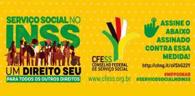Em Defesa do Serviço Social do INSS - um serviço reconhecido e socialmente referenciado