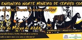 II ENMSS será realizado de 12 a 14 de março em Montes Claros (MG)