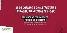 28 de outubro: Dia da Servidora e do Servidor Público