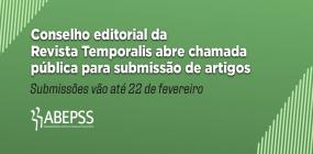 Revista Temporalis abre chamada pública para submissão de artigos