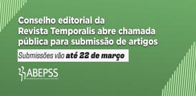 Revista Temporalis prorroga prazo para submissão de artigos