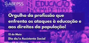 Dia da/do Assistente Social: desafios na formação e na atuação em tempos de pandemia