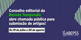 Revista Temporalis abre chamada para submissão de artigos para a edição nº 42